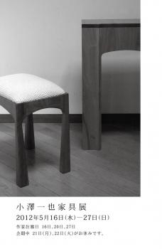design0031-02.jpg